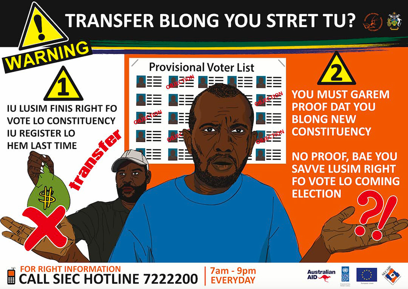 ec-undp-secsip-hotline-poster-for-provisional-list